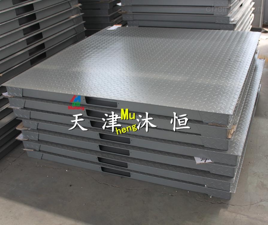 天津3吨继电器输出电子地磅