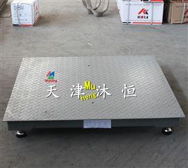 支持Modbus通讯2000kg电子地磅秤