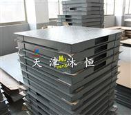 天津1吨4-20mA模拟量输出电子地磅