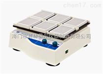 QB-9002微孔板快速振蕩器