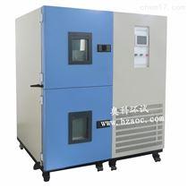 WDCJ-150冷热快温变试验机