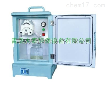 DS-8000F水质自动采样器