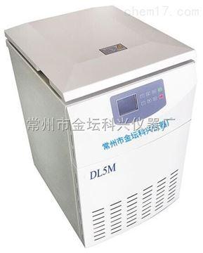 DL5M立式低速冷冻离心机