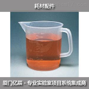 1220-1250美国Nalgene刻度烧杯带手柄250ml烧杯1220-1250现货