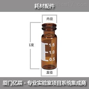 N9302945美国PE 样品瓶、瓶盖和隔垫 高密封性