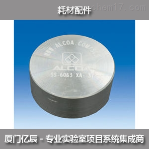 供应进口铝合金光谱标样,6010,6053,6061,6063,6066.6070等铝合金标样带证书