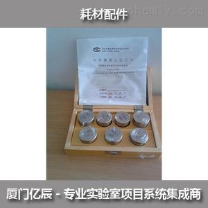 供应进口直读光谱仪光谱标样铝基光谱标准样品 铝硅合金铝硅铜合金 铝铜银合金标样