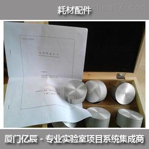 3104广东深圳批发3104合金标样光谱标样E6301西南铝标样