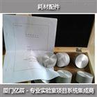 广东深圳批发3104合金标样光谱标样E6301西南铝标样