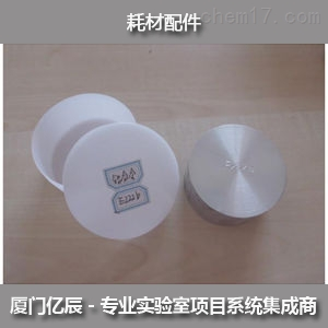 5052广东广州深圳批发光谱控样5052 ,5182铝合金标样