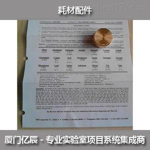 供应进口钛合金光谱标样,进口钛合金标准物质,MBH钛合金