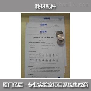 供应MBH进口钛合金光谱标样 钛基光谱标准样品 冶金光谱标样