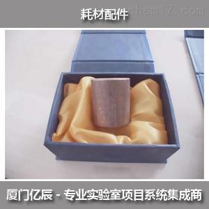 黄铜光谱标样HFe59-1-1,58-1-1,HMn58-2,57-3-1,55-3-1,编号BYG