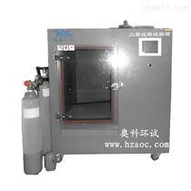 LSO2-600元器件低浓度二氧化硫腐蚀试验箱