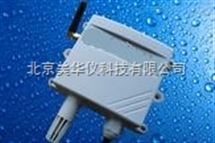 MHY-23722温湿度传感器.