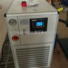 GDXH高低温循环装置