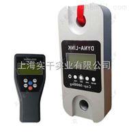 無線測力計-紅外遙控電子無線測力計