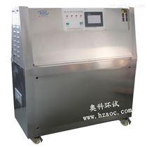 2016新型紫外耐气候老化试验仪