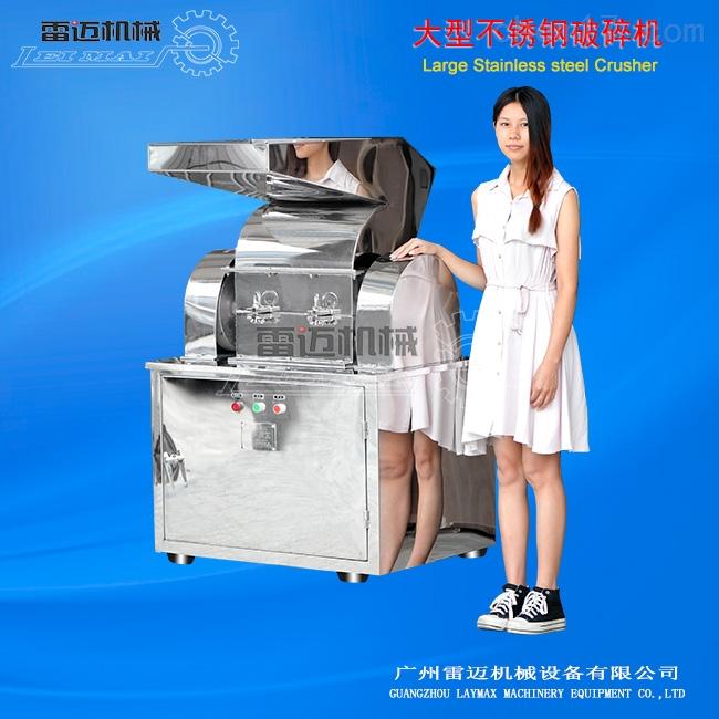 广州全不锈钢304材质破碎机
