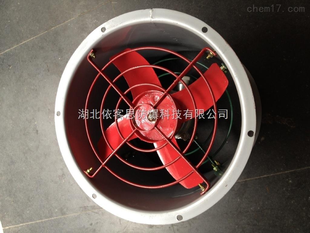 BFA-300/220V防爆轴流风机直销