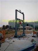 JW-2400钢筋混凝土排水管压力试验机、混凝土排水管外压强度试验机