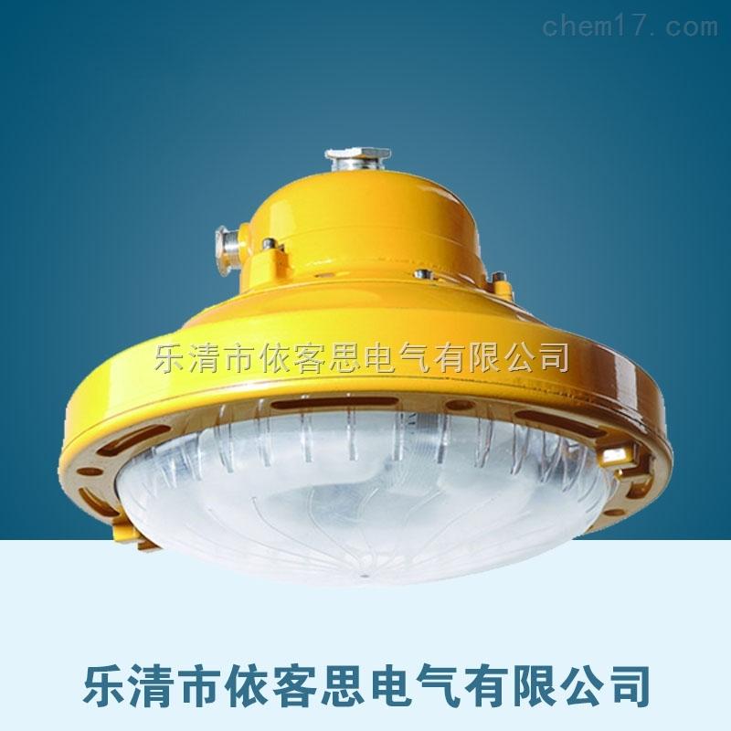 BFC8182长寿低耗防爆灯*防爆灯价格