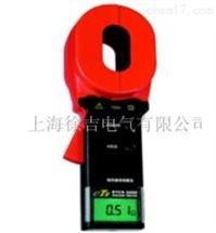 长沙特价供应ETCR-2000钳形接地电阻测试仪