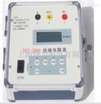 西安特价供应DZY-2000 自动量程绝缘电阻表