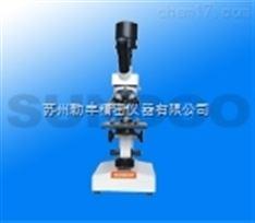 SVM-211生物数码显微镜