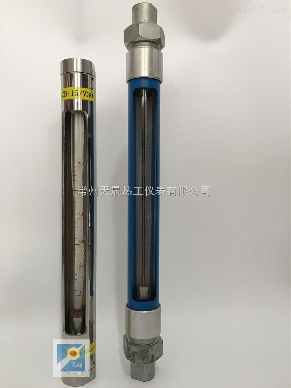 供应LZB- VA10-25玻璃转子流量计