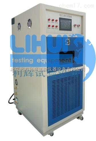 立式小型氙灯老化试验箱/氙弧灯耐候试验箱/使用范围、参数