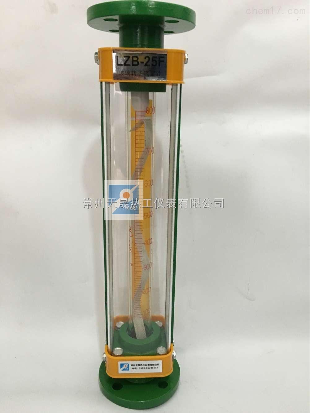 销售 LZB-25F玻璃转子流量计 气体1-10立方/小时