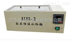 HH-2HH-2数显恒温水浴锅