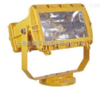 泛光灯供应商 IIB级室外防爆泛光灯厂家 BFD91-L400