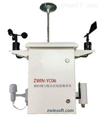 工地扬尘自动监测设备