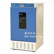 BOD测定细菌培养箱