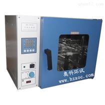 GRX-9053A干烤灭菌器