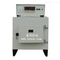 箱式电阻炉SX2系列(一体式)