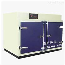 非标高温试验室