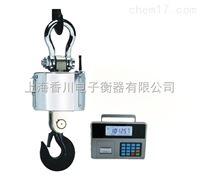 OCS-XC无线手持15T吊磅价格 打印电子秤 无线吊磅