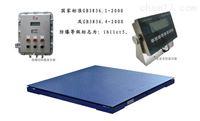 DCS-EX不锈钢防爆小型电子磅秤3吨的多少钱