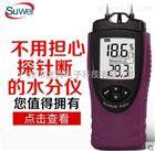 速为 SW-606速为 SW-606 木材水分测试仪 木材湿度测试仪 木材含水率测试仪