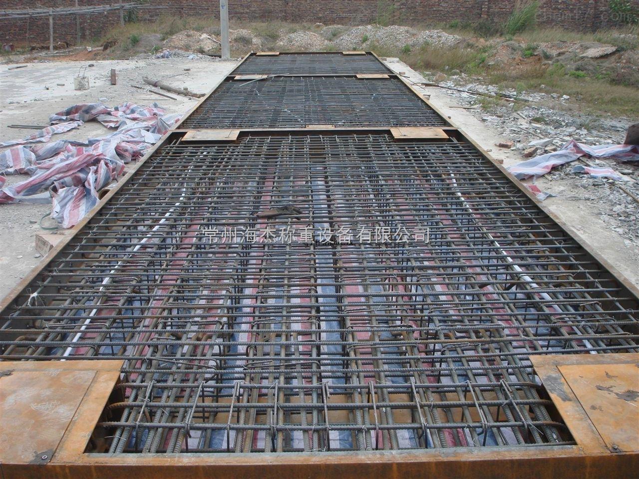 80吨电子称, 120吨地秤Z低价