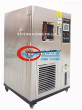 大型高低温恒温恒湿试验箱