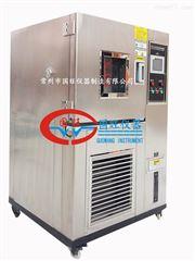 CZGW-1000大型高低温恒温恒湿试验箱