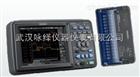 LR8410-30数据采集器