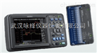 LR8410-30數據采集器