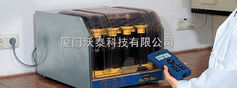 微量自动水质分析仪