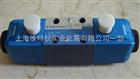 美国VICKERS威格士电磁阀/vickers电磁阀型号
