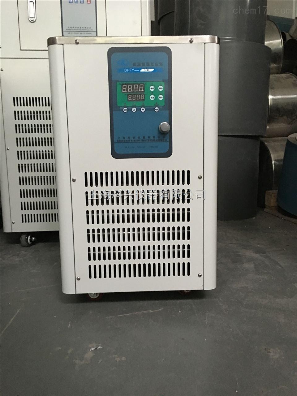 DWXH-50/20-上海冷却液循环泵